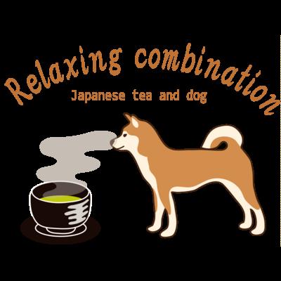 日本の犬とお茶