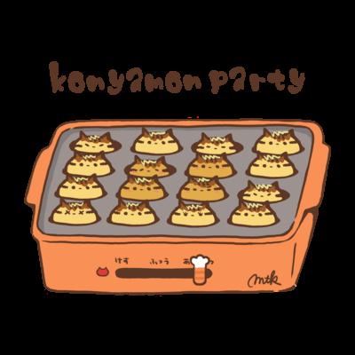 konyamon party