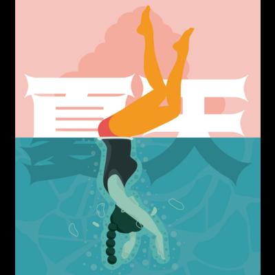 プールを楽しむ夏