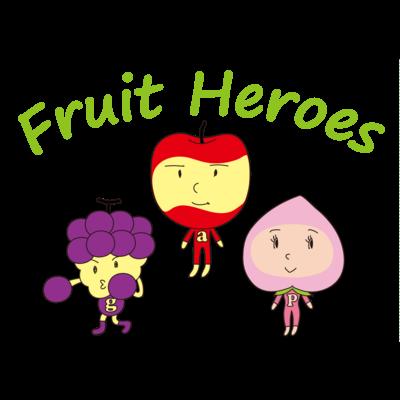フルーツヒーローズ