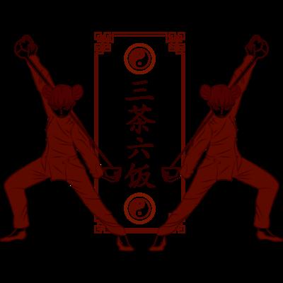 茶芸師的中華娘【三茶六饭】