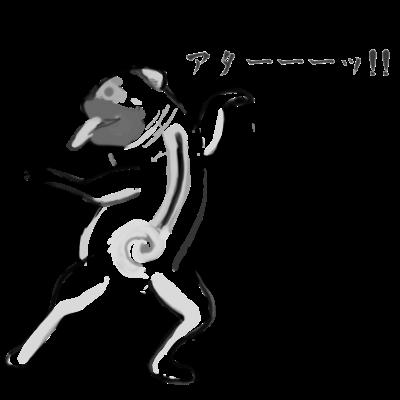 鳥獣戯画風文字ありパグアチョー