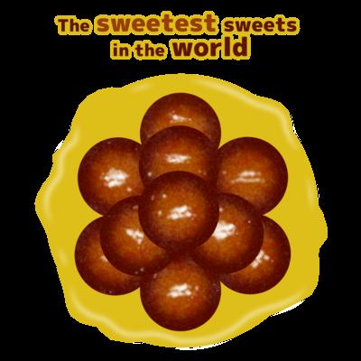 世界一甘いお菓子