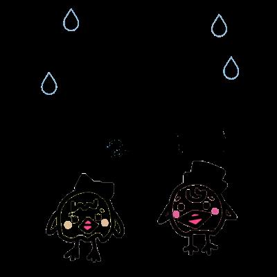 ひよひよ相合傘