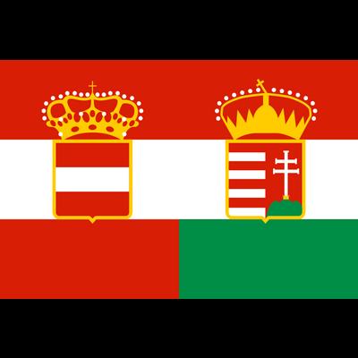 オーストリア=ハンガリー帝国