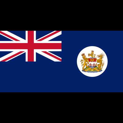イギリス領香港