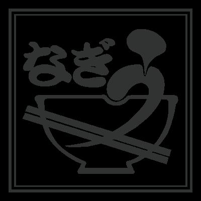 蕨東口すがや なぎうロゴ