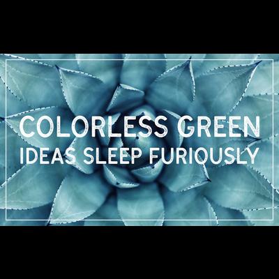 無色の緑色の考えが猛烈に眠る