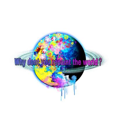 世界を塗り替えてみないか?