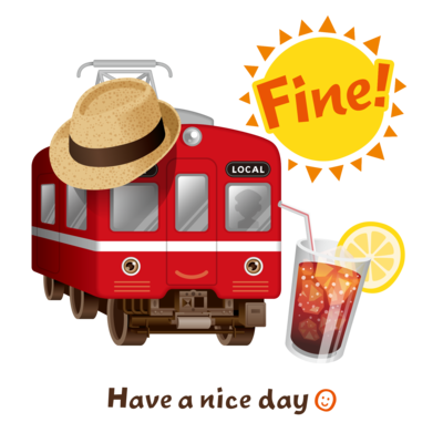 赤い電車 「 Fine ! 」