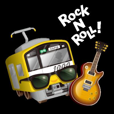 黄色い電車 「 音楽大好き ! 」 文字色 : 白 ver.