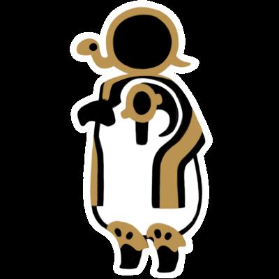 エジプト神