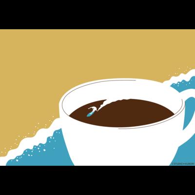 海とコーヒー
