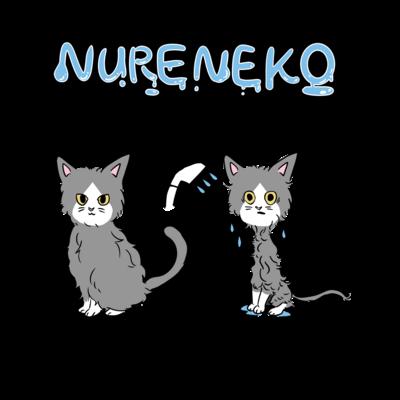 NURENEKO