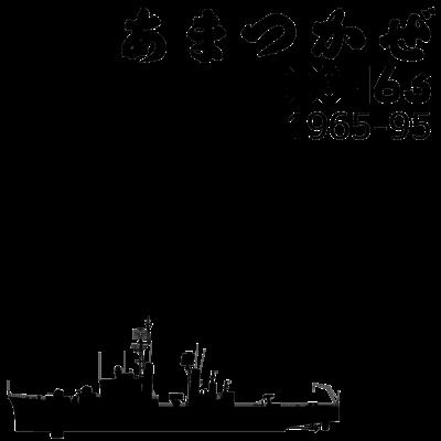 自衛艦シリーズ