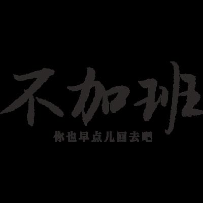 中国語関係