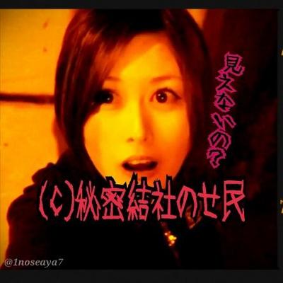 【SALE終了】缶バッジ&トートバック【200-500円OFF】