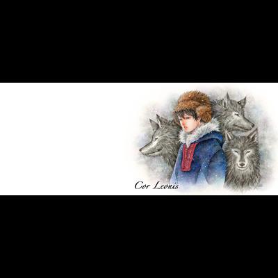 マグカップ「雪の果て」