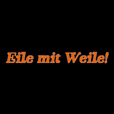 【ドイツ語】遠回りをもって急ぐ