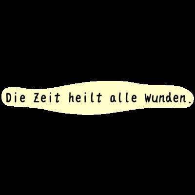 【ドイツ語】時間はあらゆる傷を癒す