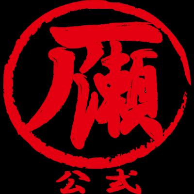 【LOGO】一ノ瀬彩公式【秘密結社のせ民】
