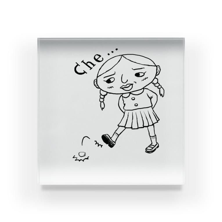 relax_timeのche-ちょっぴり反抗期-石蹴り Acrylic Block