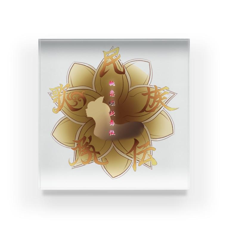 桜さつき と 神楽鈴のSNS漫画「桃恋姫歌舞伝」アイコン Acrylic Block