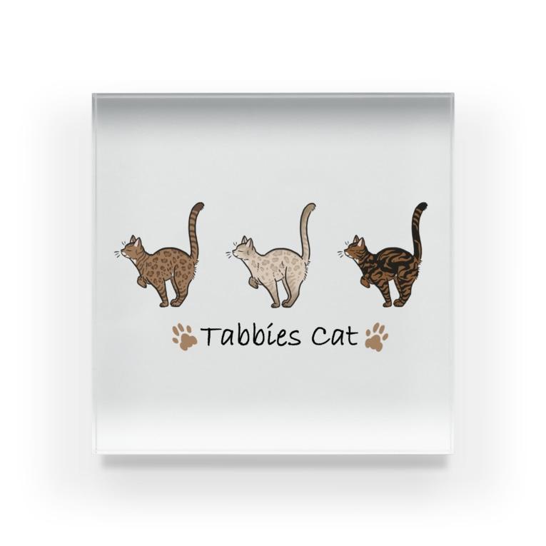 豆つぶのTabbies Cat(ロゼット/ベンガル) Acrylic Block