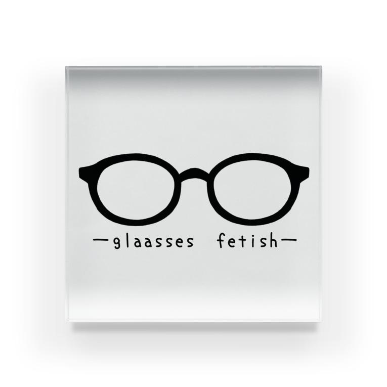 kazukiboxのメガネ属性 Acrylic Block