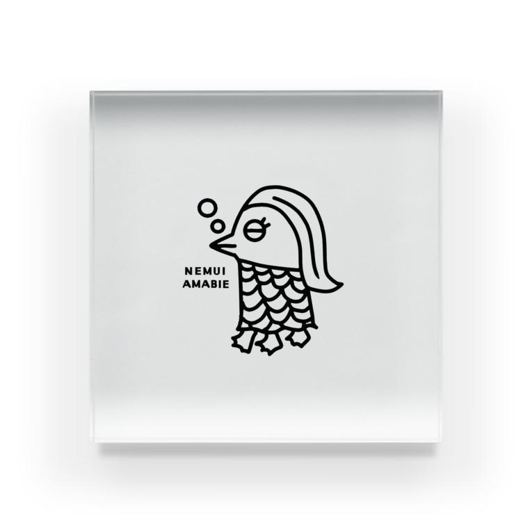 エクレアンショップの眠いアマビエ Acrylic Block