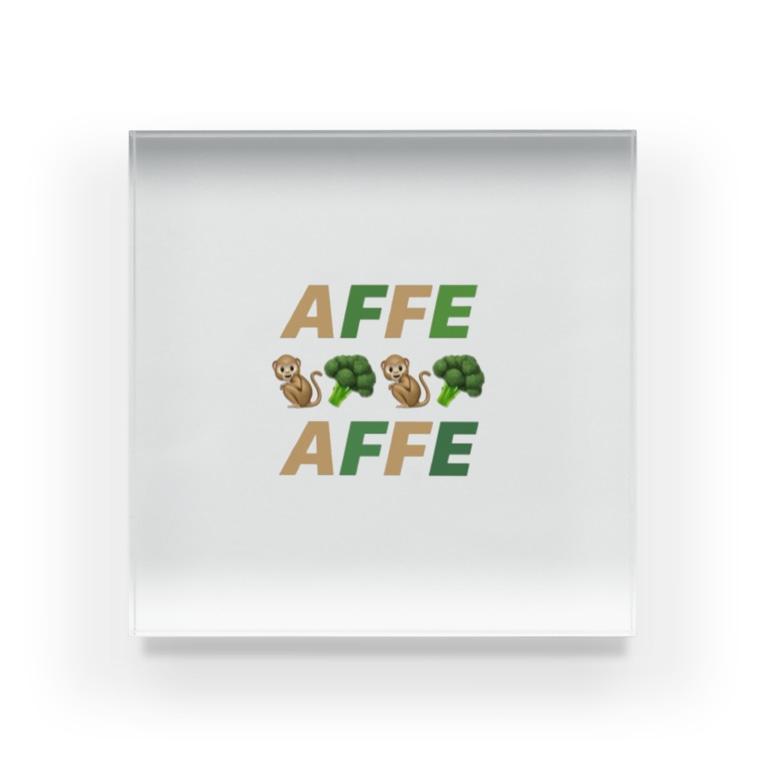 AffeのAFFE MB Acrylic Block