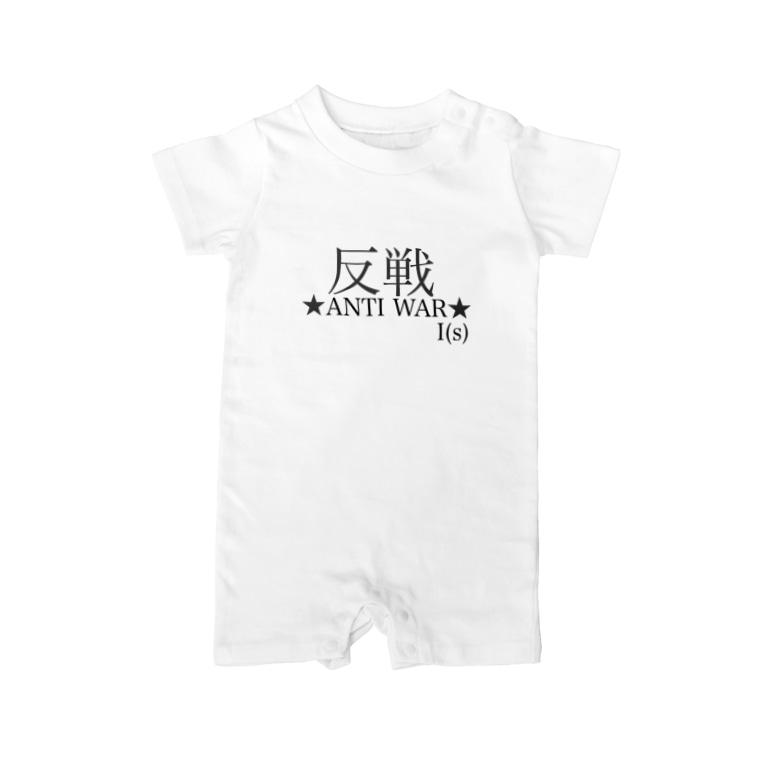 InspirationSの戦争反対 Baby rompers