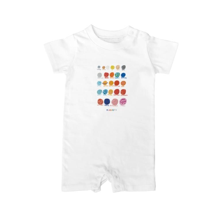 サタケシュンスケ イラストレーターの長男の絵(PLANETS) Baby Rompers