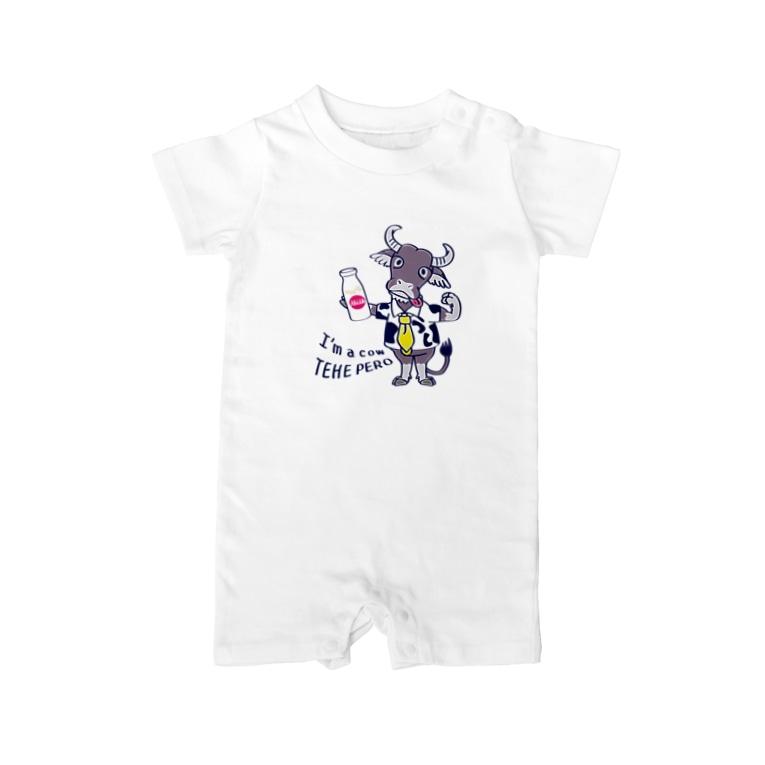 *suzuriDeMonyaa.tag*のCT77水牛 Baby rompers