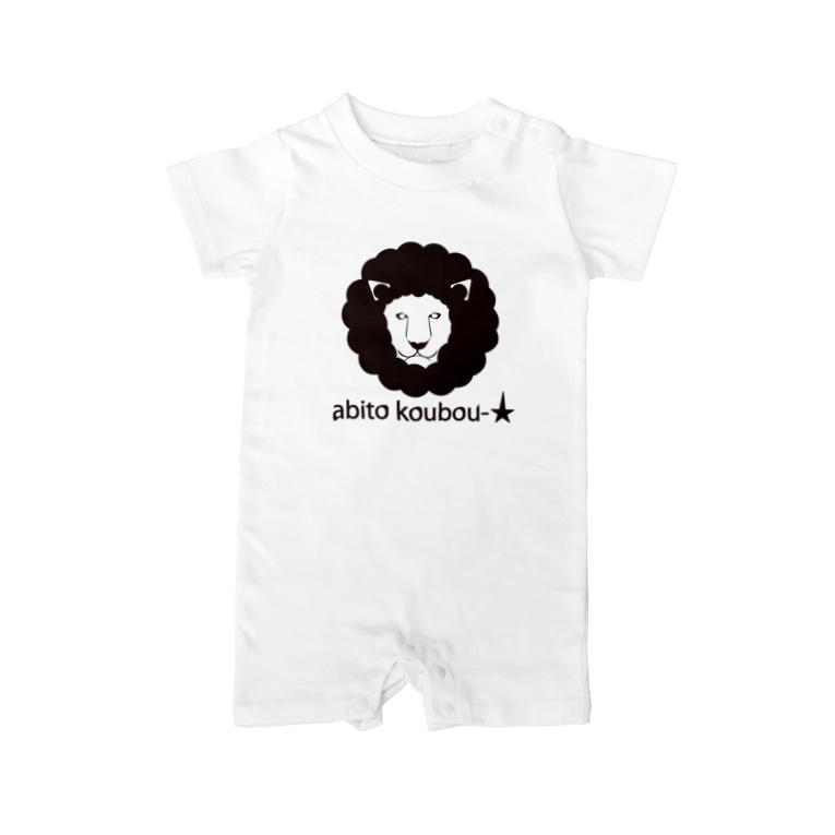 アビと工房のabitokoubou★ライオン Baby Rompers