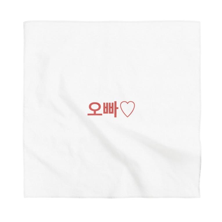 ♡Hanuru´s shop♡のよく使うひとこと韓国語!오빠♡ver. Bandana