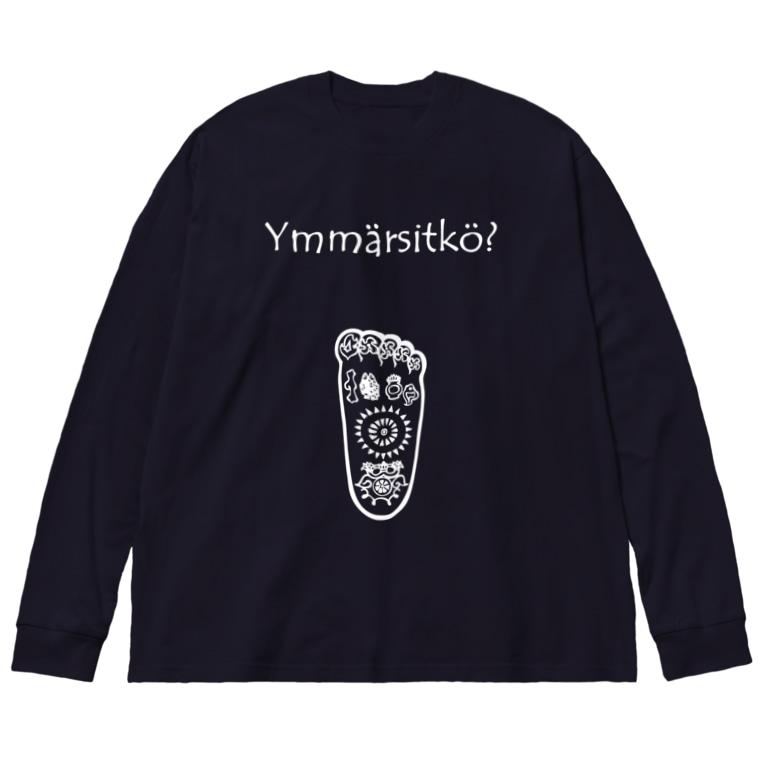 Bo tree teeのGot it ? Big silhouette long sleeve T-shirts