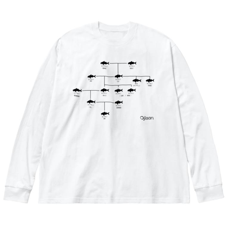 大田デザイン刑務所の【与論産】オジサン家系図 Big silhouette long sleeve T-shirts