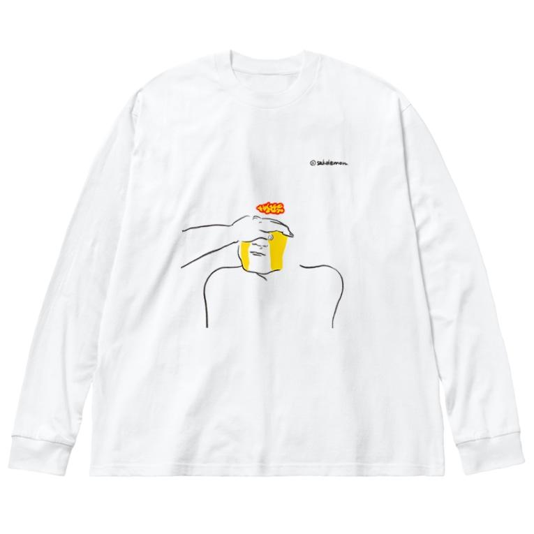 むきむき   地球生活の泣く人 あやす人 Big silhouette long sleeve T-shirts