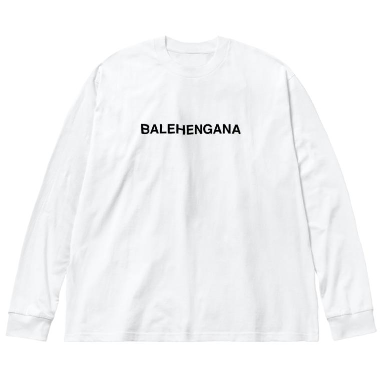 TOKYO LOGOSHOP 東京ロゴショップのBALEHENGANA -バレヘンガナ ばれへんがな 黒ロゴ Big silhouette long sleeve T-shirts