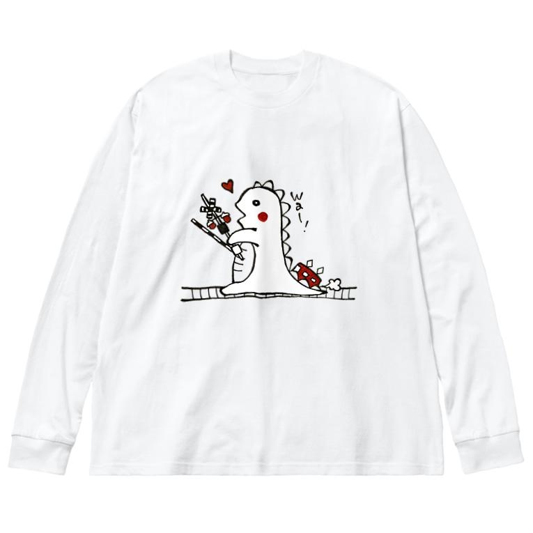 かんかん♪まーと*。の恐竜くんと踏切。 Big silhouette long sleeve T-shirts