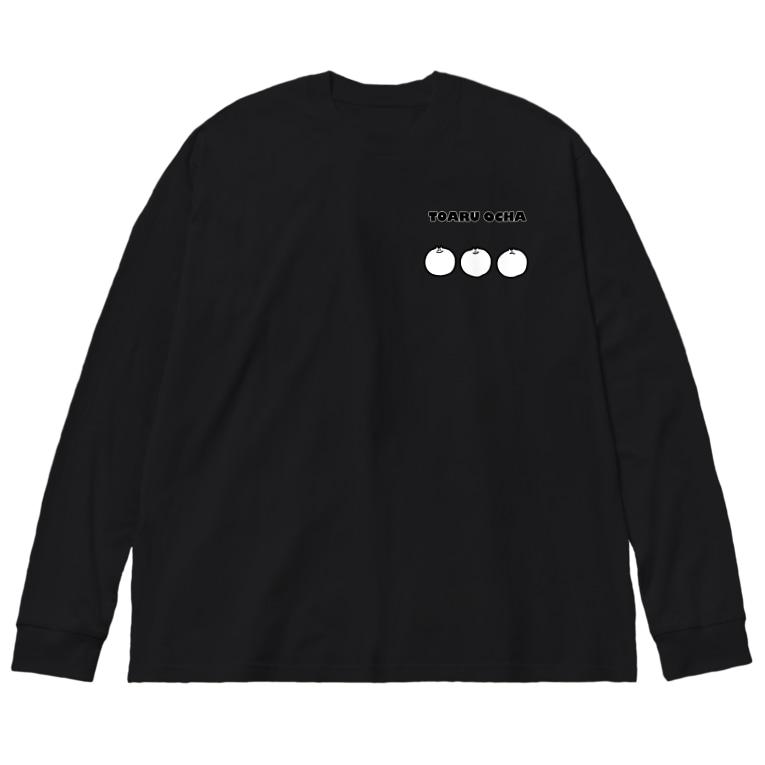 🍃とあるお茶🍵のきもくま Big silhouette long sleeve T-shirts