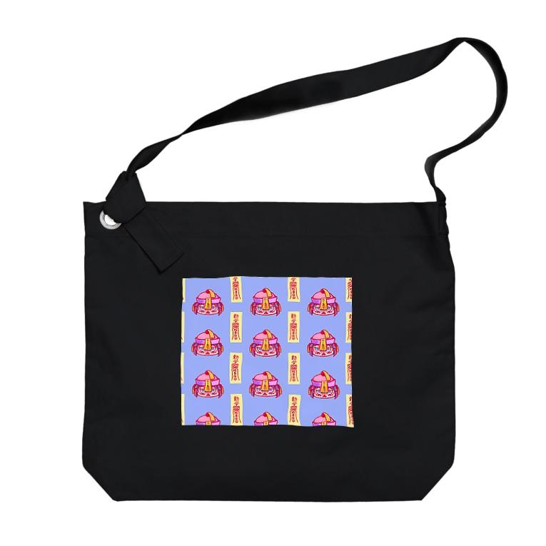 七味田飯店(SUZURI支店)のきょんしーちゃん(おふだつき)総柄 Big shoulder bags