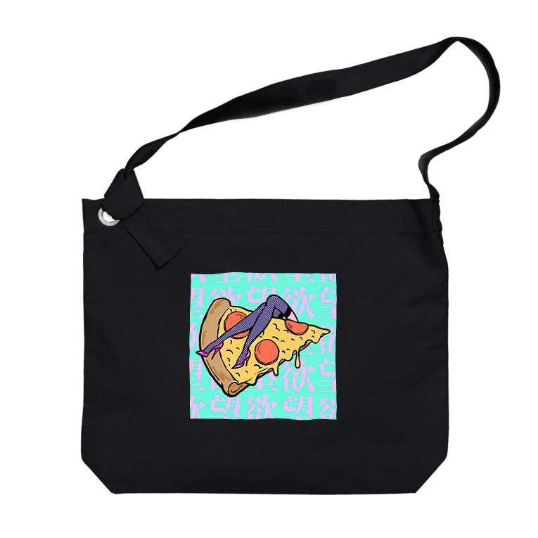 Mieko_Kawasakiの欲望のピザ🍕 GUILTY PLEASURE PIZZA HIGH HEEL Big shoulder bags