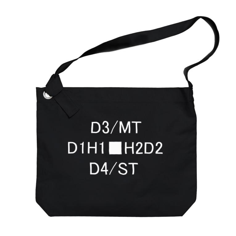 Sakana-manの闇の十字散開ショルダー Big shoulder bags