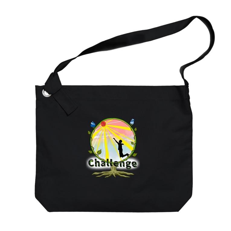 miritakaの時間のチャレンジ Big shoulder bags