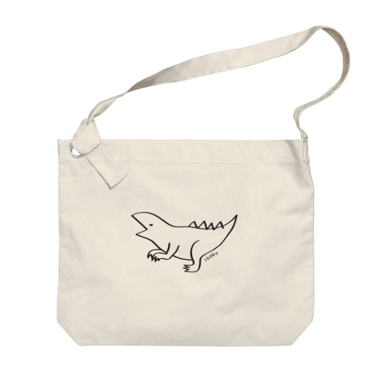 ドコドコ研究所の威嚇する恐竜 Big shoulder bags