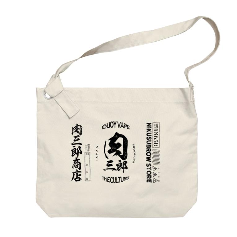 月報肉三郎の月報肉三郎商店 / ビッグショルダーバッグ Big shoulder bags