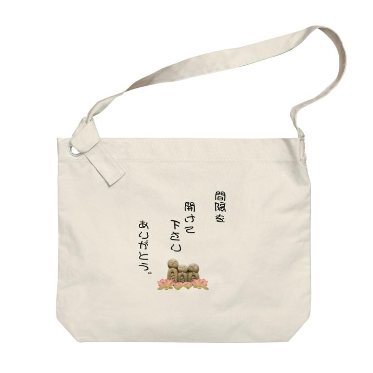 team-Kのソーシャルディスタンスマーク Big shoulder bags