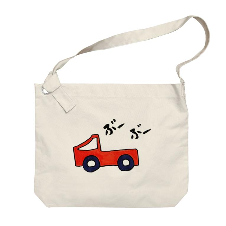 nakachiのぶーぶー Big shoulder bags
